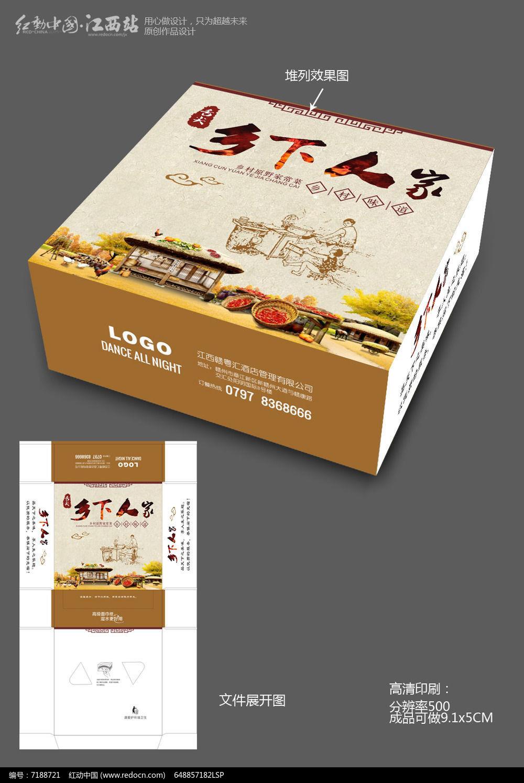 中国风餐饮包装盒图片