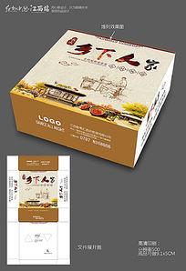 中国风餐饮包装盒