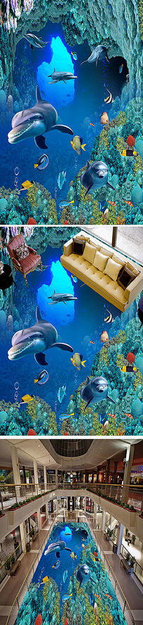 3D立体海洋世界海豚地砖地板画 PSD