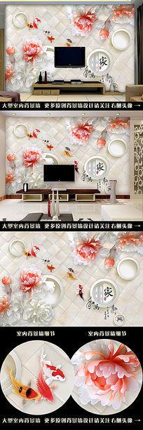 3D玉雕牡丹电视背景墙