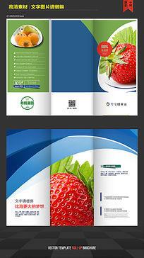 草莓海报设计