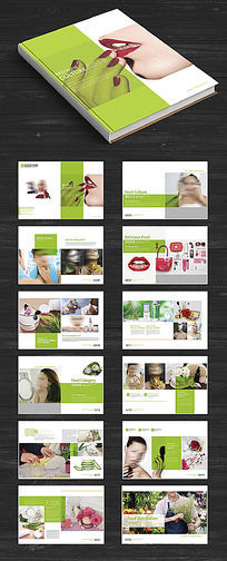 大气化妆品画册