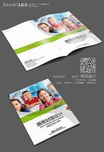 儿童教育画册封面设计