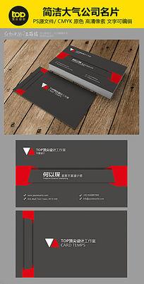 黑红色时尚简约IT行业名片设计
