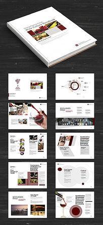 红酒个性画册设计
