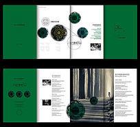 绿色别墅房地产四折页