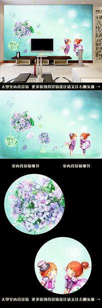 清新花球情侣背景墙设计