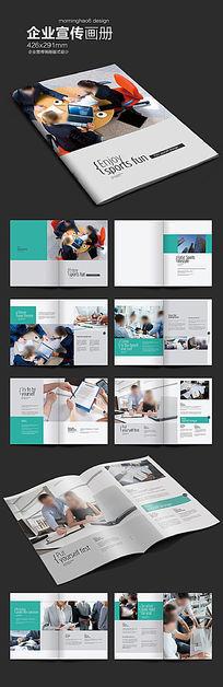 清新企业文化画册版式设计
