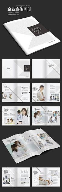 清新线条企业画册版式设计