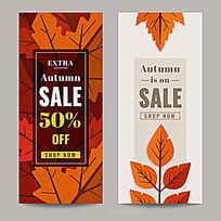 秋季打折促销竖版海报AI源文件