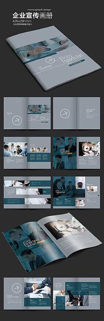 企业人力资源画册版式设计