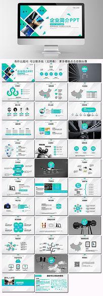 企业宣传产品宣传企业简介ppt模板
