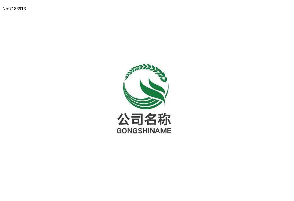 树叶logo设计ai素材下载