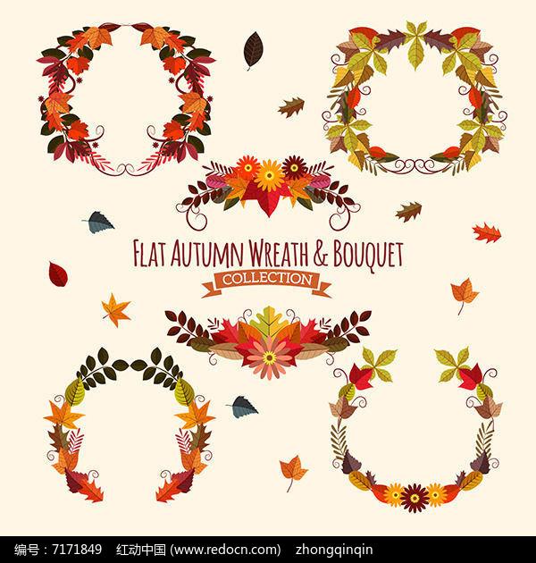文字标题秋叶花朵装饰ai矢量素材