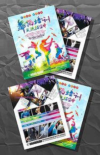 舞蹈班培训招生DM宣传单彩页模板设计