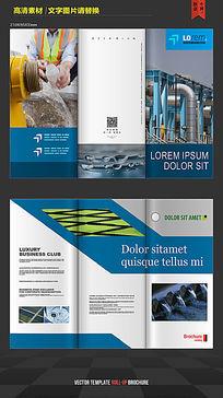 污染水处理宣传单