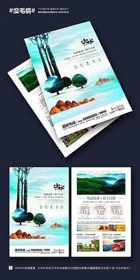 中国风唯美地产宣传单设计