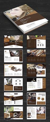 棕色咖啡画册设计