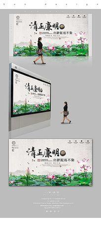 简约清正廉明宣传海报设计PSD