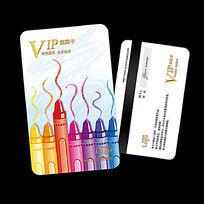 蜡笔图案美术培训班VIP贵宾会议卡设计