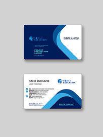 蓝色时尚企业名片模板设计