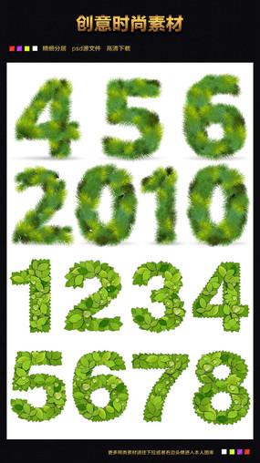 綠色數字字體下載 AI