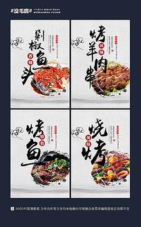 传统中国风美食宣传海报