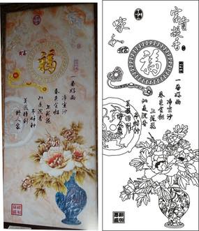 富贵凝香中式背景雕刻图案