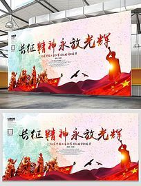 军号雕像长征胜利80周年党建展板