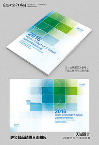 绿色几何环保画册封面设计