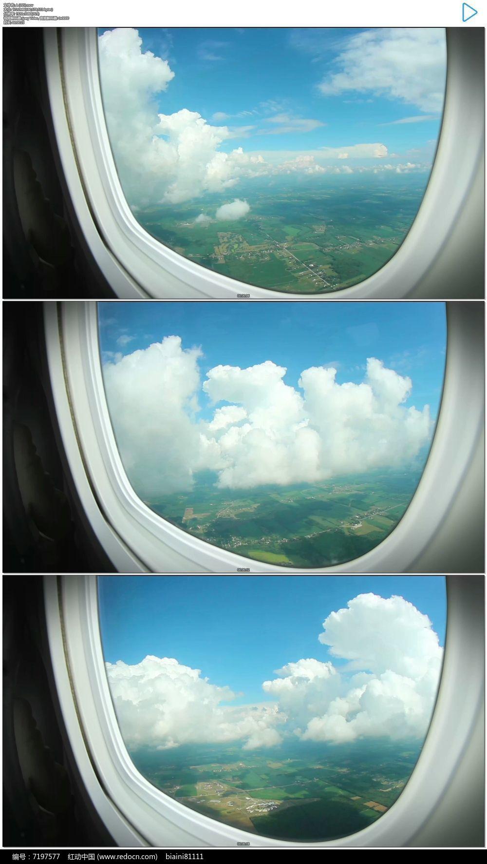 透过飞机窗户望向窗外实拍视频素材