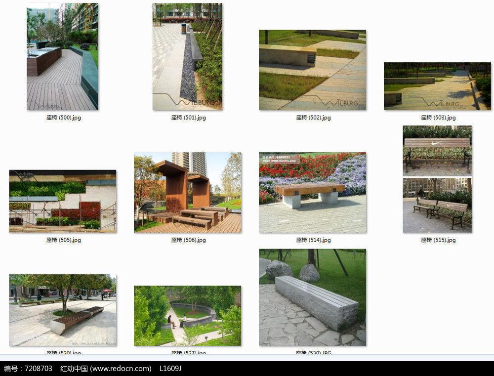 小区里的坐凳图片