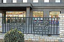 小区围墙护栏 JPG