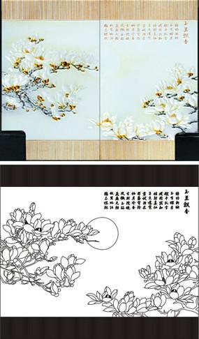 玉兰飘香精致中式雕刻图案
