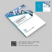 版式设计蓝色商务企业画册封面设计