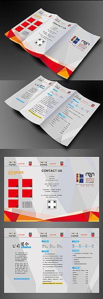 不规则多边形色块商务三折页设计模板