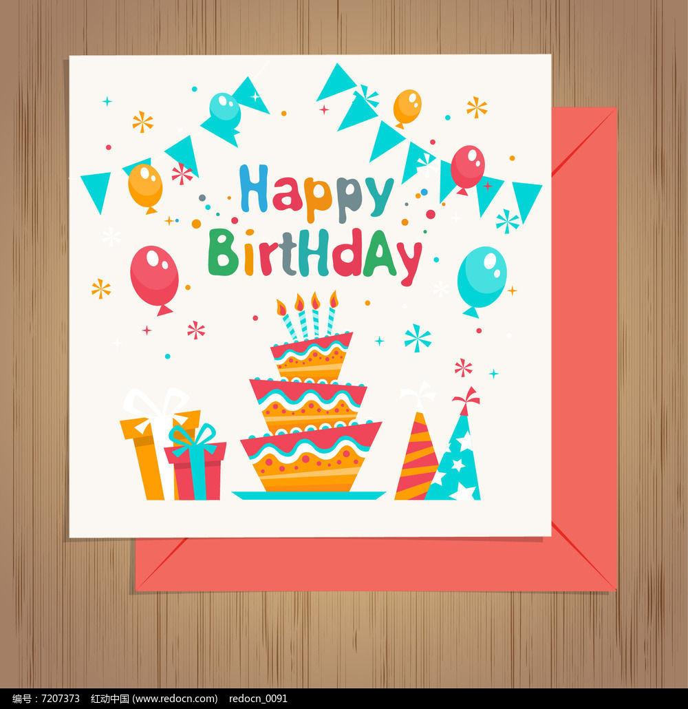 英语生日贺卡制作-蛋糕温馨生日卡设计