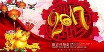 大气红色鸡年春节海报设计