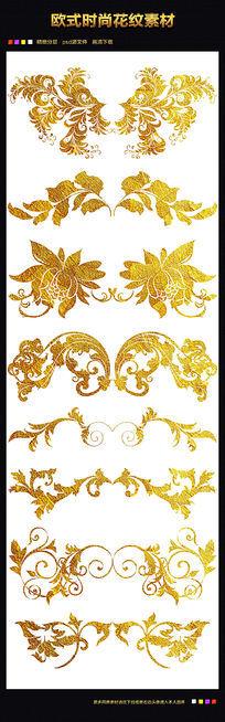 高贵金属花纹花瓣素材