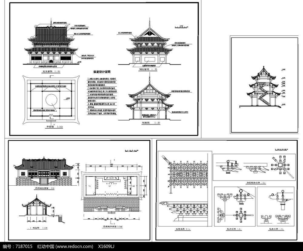 古建筑设计施工图图片
