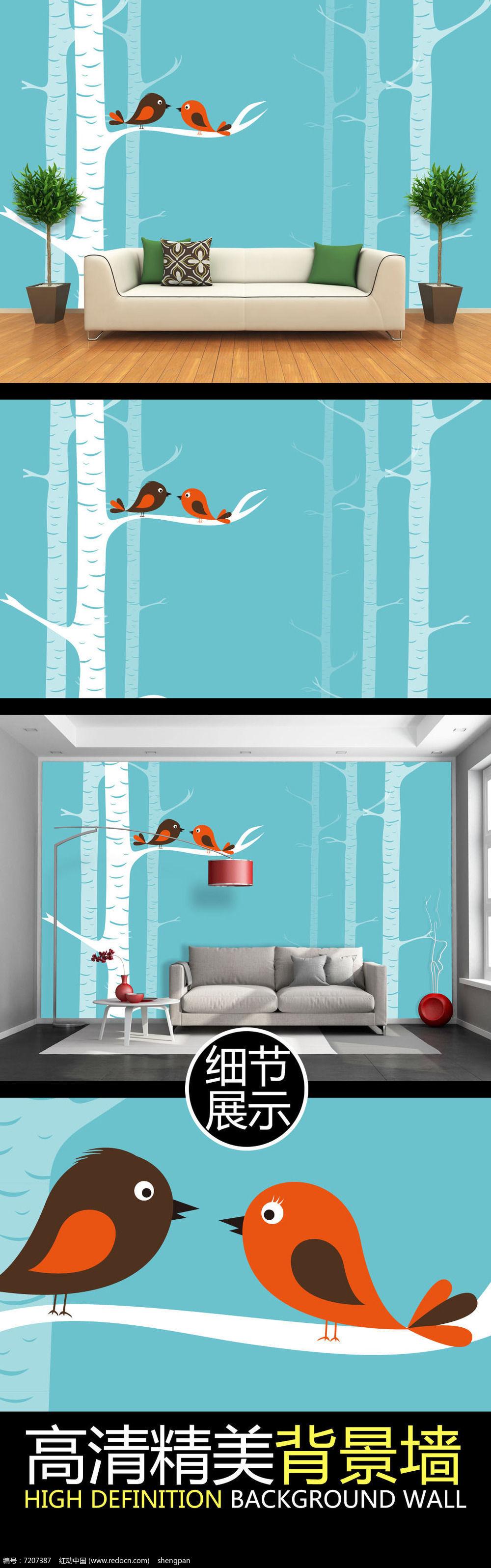 简约北欧风格手绘小鸟树林艺术背景墙