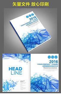 简约大气蓝色动感线条企业画册封面设计
