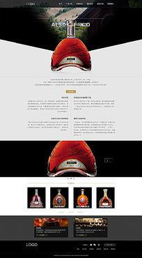 酒类扁平化网页设计