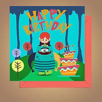 卡通怪物女孩生日卡