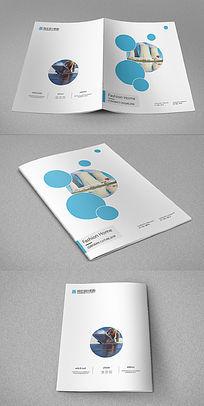 蓝色电力公司画册封面