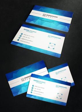 蓝色互联网名片设计