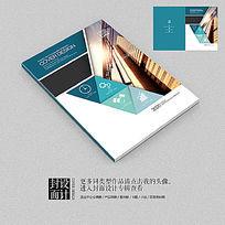 蓝色现代扁平风企业画册封面PSD素材