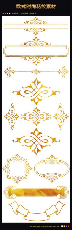 欧式花纹矢量图设计