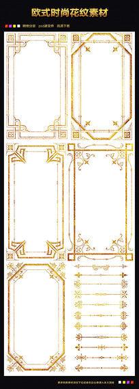 欧式金色相框模板素材