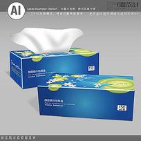商务环保公司纸巾盒赠品VI